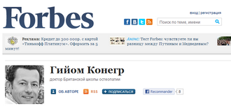 interview-guillaume-caunegre-by-forbes-woman-russia-march-2012